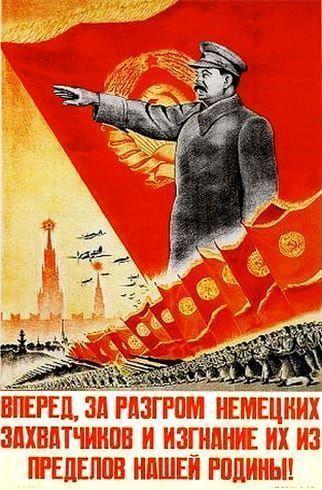 Wielka Wojna Ojczyźniana W Propagandzie Jak Przekonać