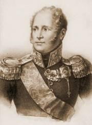Portret Aleksandra I w mundurze wojskowym, popiersie