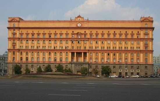 Dawna siedziba KGB na Placu Łubiańskim w Moskwie, fot. A. Savin
