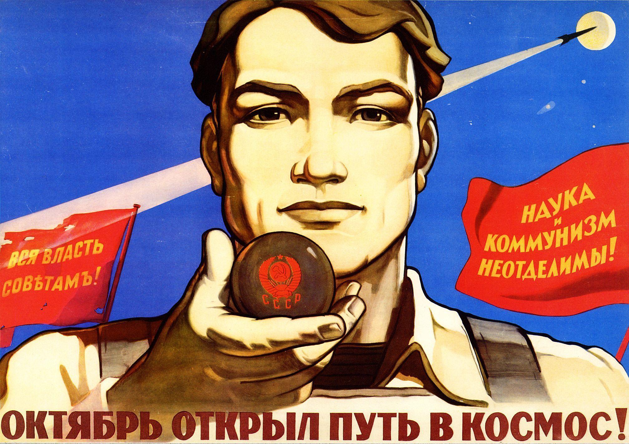 Radzieckie Plakaty Propagandowe Podbój Kosmosu Galeria