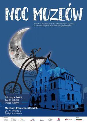 Noc Muzeów 2017 Katowice rowery