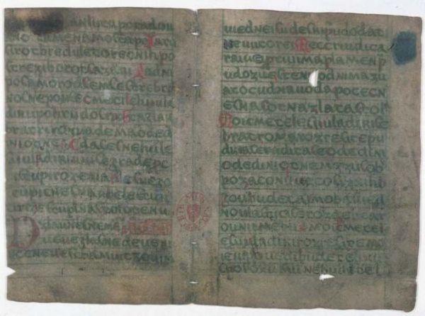 rękopis zielonogórski