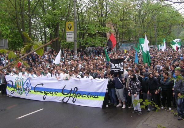 Mitologizacja banderowców
